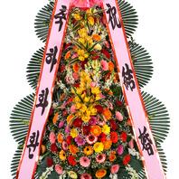 [플라워포유] 축하3단화환(高++-1) [결혼식/개업식/전국화환/축하화환]