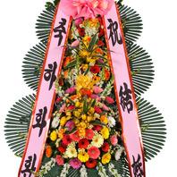 [플라워포유] 축하3단화환(高+-3) [결혼식/개업식/전국화환/축하화환]