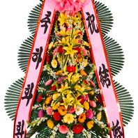 [플라워포유] 축하3단화환(高+-2) [결혼식/개업식/전국화환/축하화환]