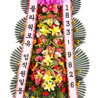 [플라워포유] 축하3단화환(高-6) [결혼식/개업식/전국화환/축하화환]