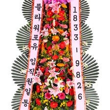 [플라워포유] 축하3단화환(2) [결혼식/개업식/전국화환/축하화환]