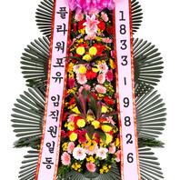 [플라워포유] 축하3단화환(高-5) [결혼식/개업식/전국화환/축하화환]
