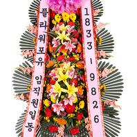 [플라워포유] 축하3단화환(高-1) [결혼식/개업식/전국화환/축하화환]