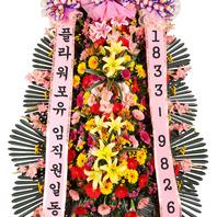 [플라워포유] 축하3단화환(高++-3) [결혼식/개업식/졸업식/전국화환/축하화환]