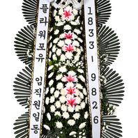 [플라워포유] 근조3단화환(2) [근조/장례식/전국화환/즉시배송]