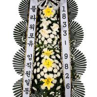 [플라워포유] 근조3단화환(5) [근조/장례식/전국화환/즉시배송]